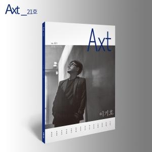 axt21